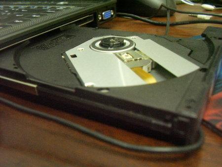 Drive do DVD aberto