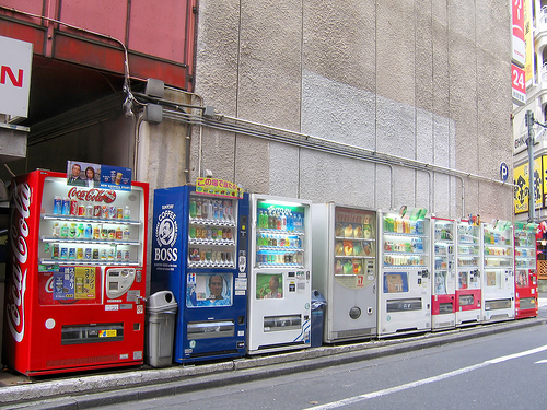 Takadonobaba Vending Machines, Creative Commons Photo by Abuckingham, Flickr user