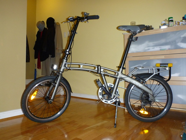 My New Bike Silveira Neto